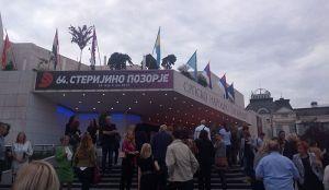 Korona ponovo odložila Sterijino pozorje, novi termin od 26. septembra
