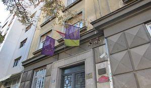 Grad prodaje nekadašnje sedište pokrajinskog odbora Demokratske stranke