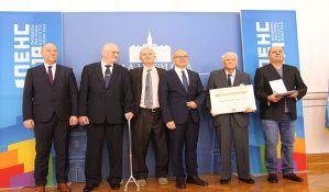 FOTO: Uručena gradska priznanja Muminu, Kovačeviću, Pilipoviću i Petroviću