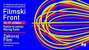 VIDEO: Međunarodni festival