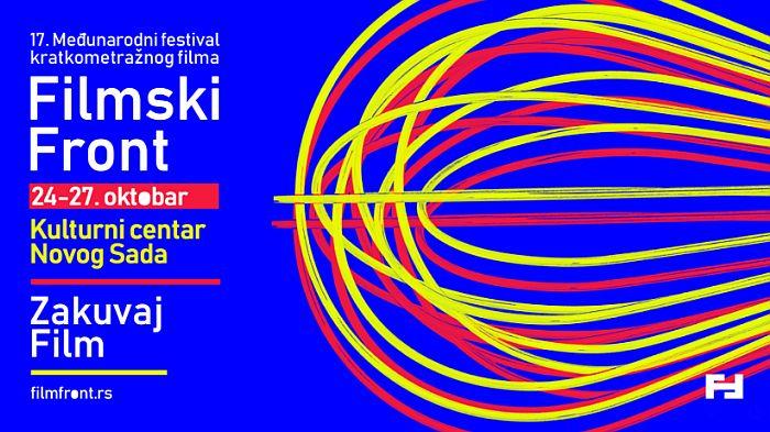 VIDEO: Počinje Međunarodni festival