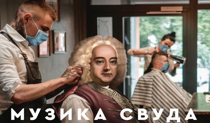 Klasična muzika dočekuje posetioce Galerije Matice srpske: