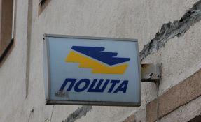 Maskiran i naoružan sekirom opljačkao poštu u Despotovu