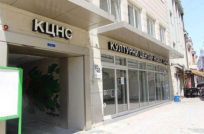 Pisac Borivoj Radaković 23. septembra u KCNS