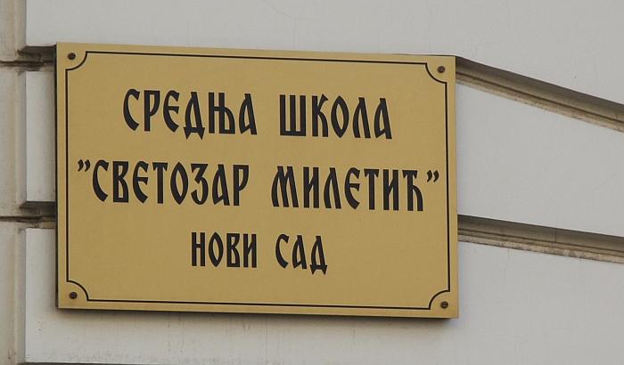 Novi Sad nabavlja javnu rasvetu za dve osnovne i jednu srednju školu