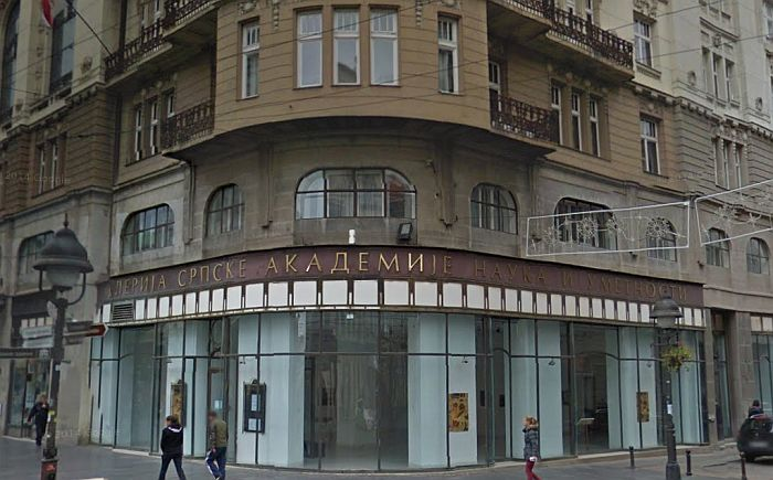 Šest miliona evra za obnovu zgrade SANU u Beogradu
