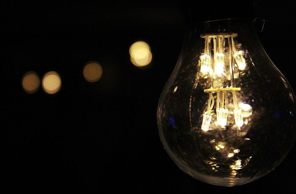 MMF predviđa smirenje cena energije do kraja prvog kvartala 2022.