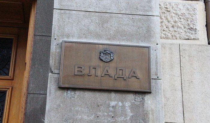 Komunalci protestovali ispred Vlade Srbije, traže veće plate