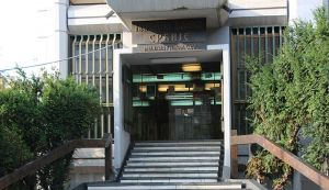 Narodna banka: Građani se mahom žale zbog obračuna kamata na zamrznute kredite