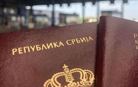 Stefanović: Izdavanje novog pasoša šest ili više meseci pre isteka tog dokumenta