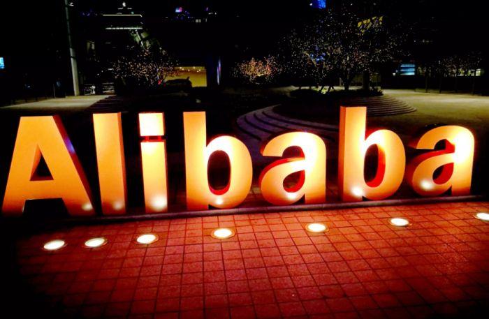 Alibaba otvara centar u Belgiji, još ništa od Balkana