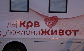 Prikupljanje krvi od ponedeljka širom Vojvodine