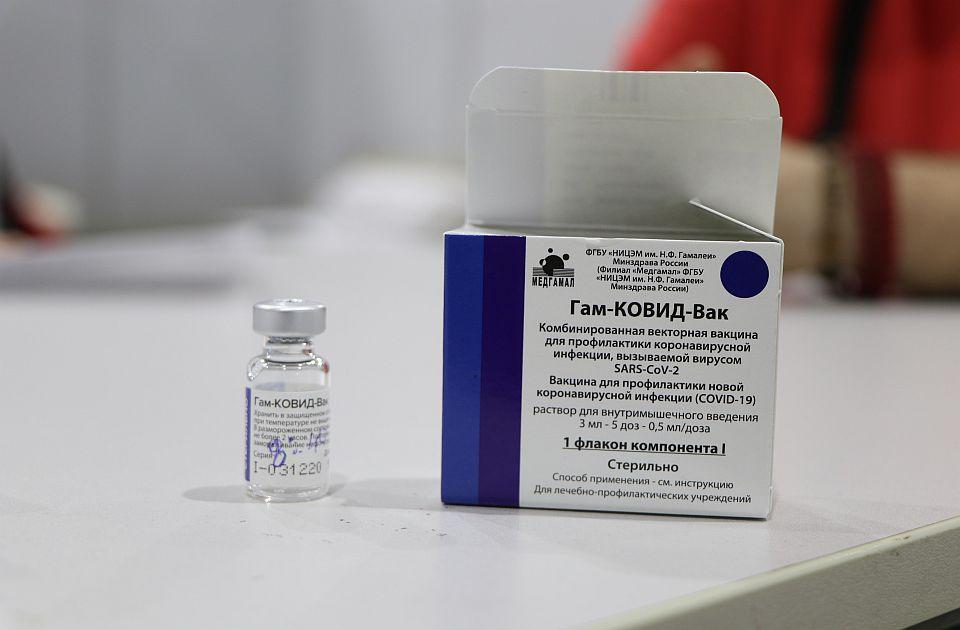 SZO: Obustavljen postupak za odobravanje ruske vakcine