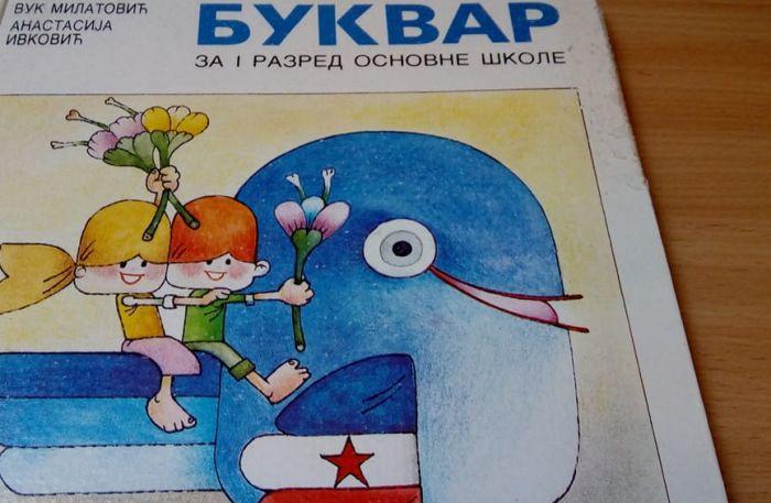 Srbi iz regiona traže isti bukvar za sve