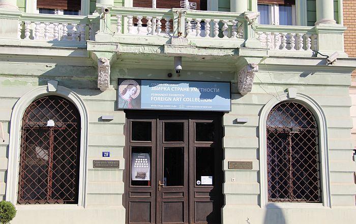 U petak besplatan ulaz za dame u objekte Muzeja grada Novog Sada