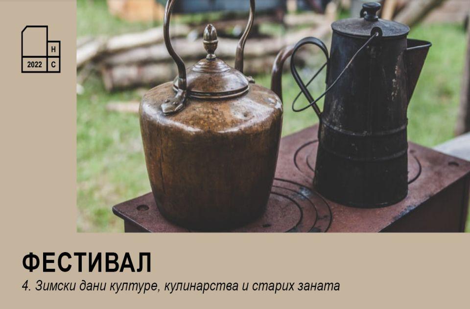 Zimski dani kulture, kulinarstva i starih zanata sledeće nedelje u Rumenki