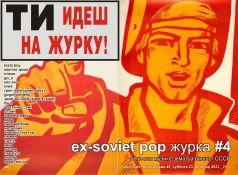 Veče muzike zemalja bivšeg Sovjetskog Saveza u subotu u Radio kafeu