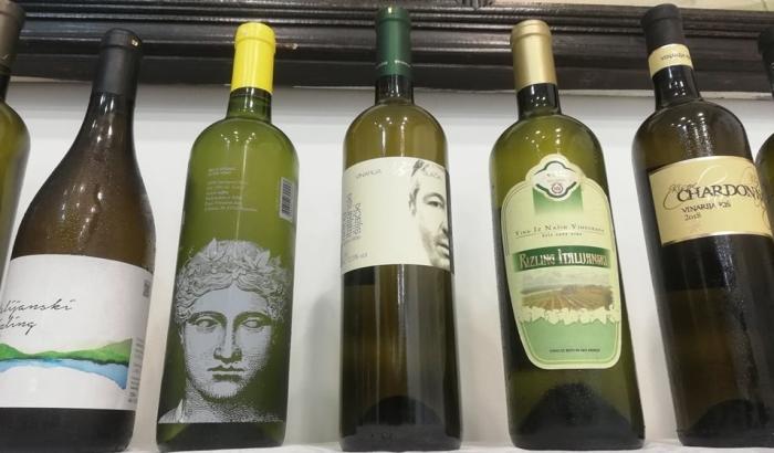FOTO: Sremska vina dobila oznaku geografskog porekla