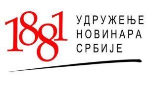 UNS: Rasvetliti ugrožavanje sigurnosti novinarke portala
