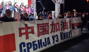Održan koncert solidarnosti za Kinu u Beogradu