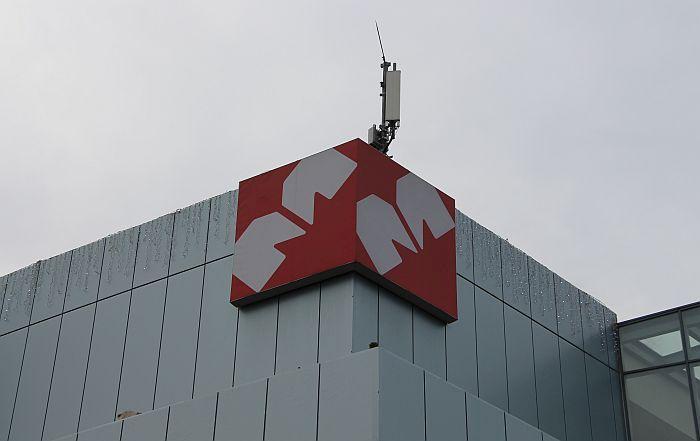 Merkator prodaje 13 tržnih centara, od čega dva u Srbiji