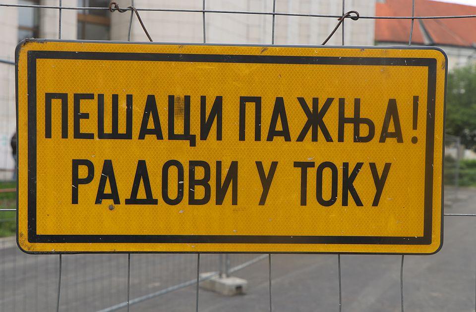 Rekonstrukcija vrelovoda od četvrtka menja režim saobraćaja u delu Ulice Danila Kiša