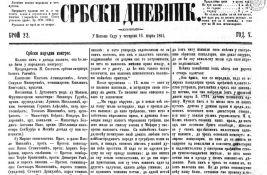 Na današnji dan: U Novom Sadu je štampan prvi broj lista