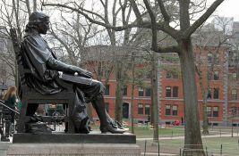 Univerzitet Harvard uvećao bogatstvo na 53 milijarde dolara