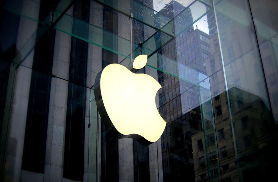 Apple uklonio aplikaciju Kurana u Kini