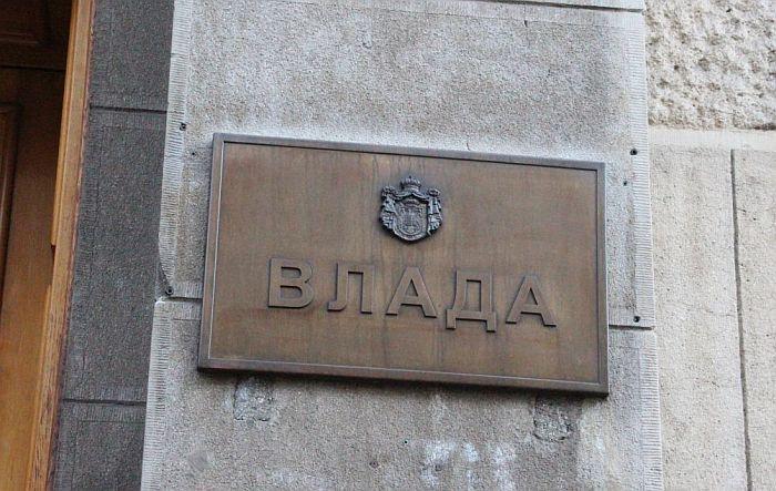 Vlada Srbije izdvaja 10 miliona evra za Kosovo