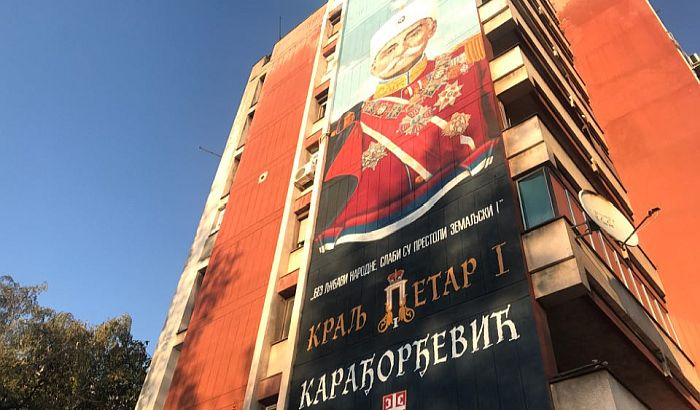 FOTO: Novi Sad dobio veliki mural posvećen kralju Petru I