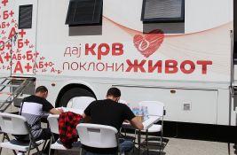 Akcija davanja krvi danas na Štrandu