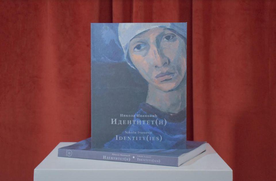 Promocija knjige o ženama u srpskom slikarstvu u petak u Galeriji Matice srpske