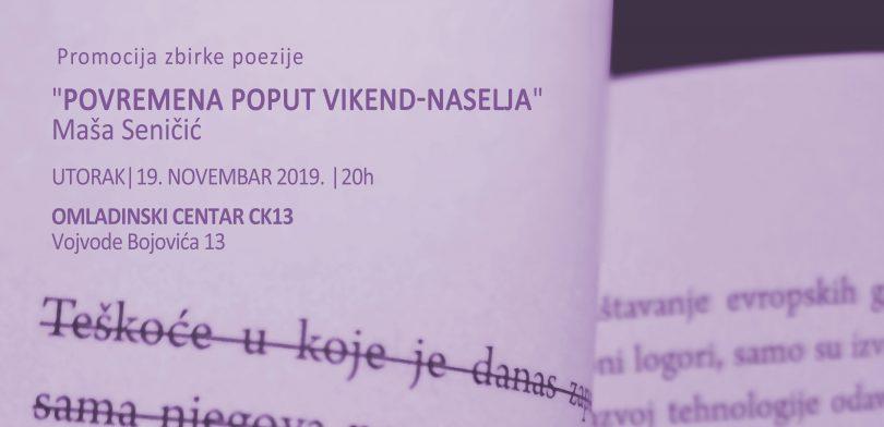 Promocija nove zbirke poezije Maše Seničić u utorak u CK13