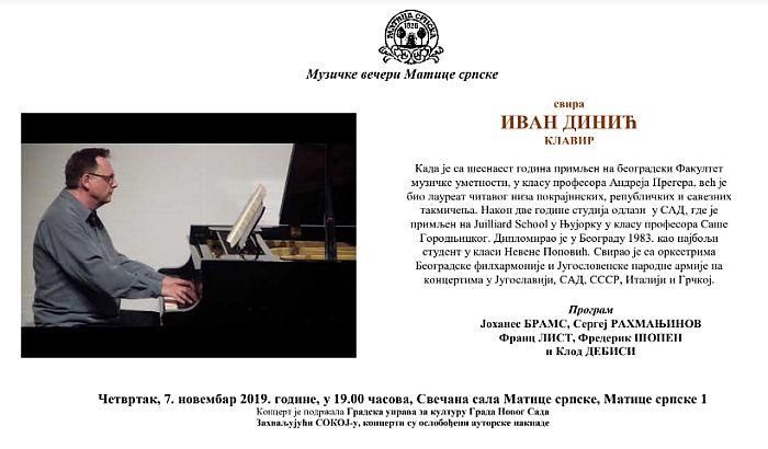 Koncert pijaniste Ivana Dinića 7. novembra u Svečanoj sali Matice srpske