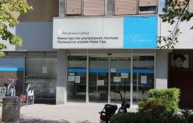 Nema više banke u šalter-sali MUP-a na Bulevaru oslobođenja