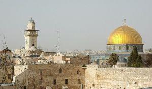 Vlada i PKS otvaraju zajedničku kancelariju za razvoj ekonomske saradnje sa Izraelom