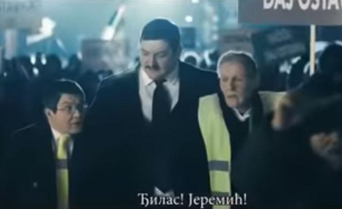 VIDEO: Objavljen video spot u kojem se ismevaju Đilas, Jeremić i protesti