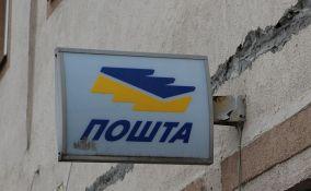 Pošta prodaje neisporučene pošiljke u Zrenjaninu i Šapcu