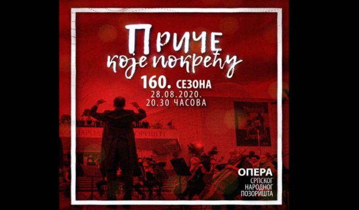 Opera Srpskog narodnog pozorišta otvara 160. sezonu