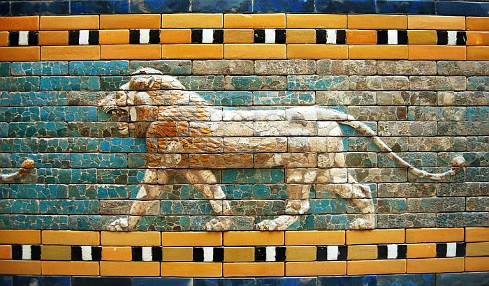Vavilon na Uneskovoj listi svetske kulturne baštine
