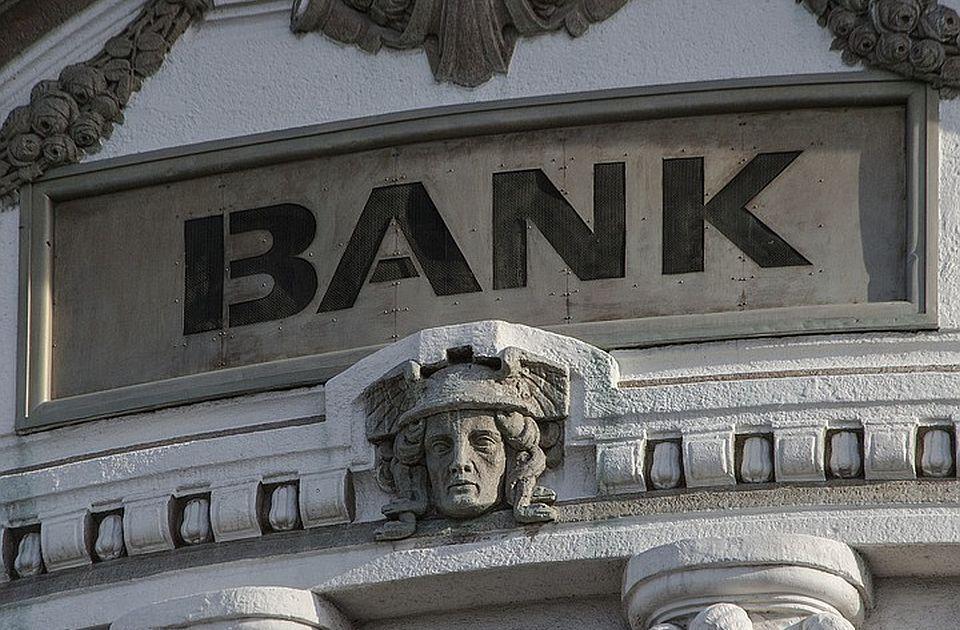 Udruženje banaka: Od klijenata nećemo tražiti povrat novca iz izgubljenih sporova