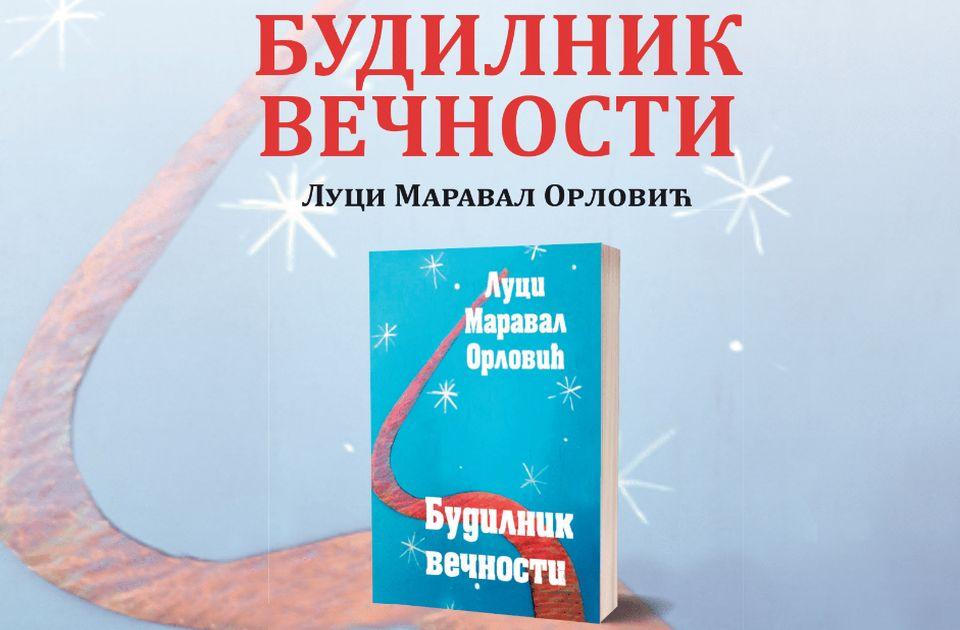 """Predstavljanje knjige """"Budilnik večnosti"""" u subotu u Prometeju"""