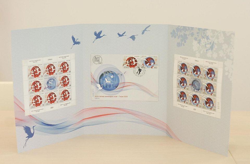 Objavljene poštanske marke sa motivima Olimpijskih igara