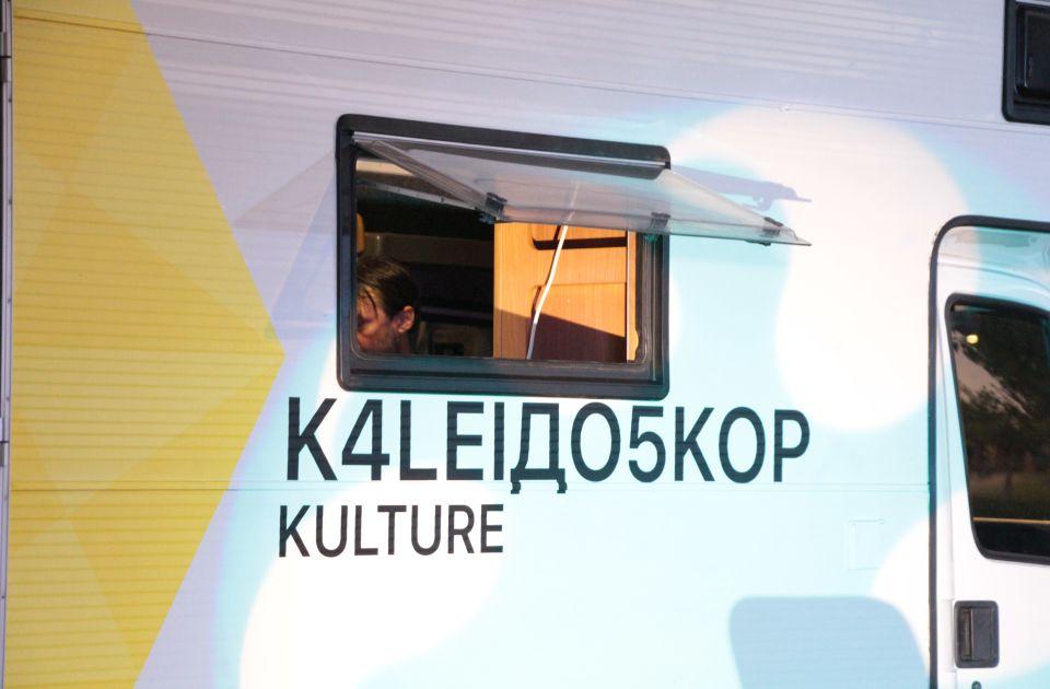 Spoj savremenih tehnologija i umetnosti na otvaranju Kaleidoskopa kulture