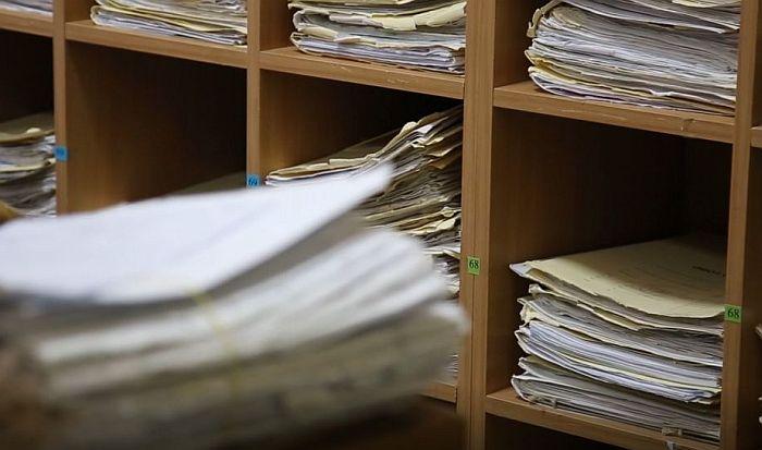 Brnabić: Od aprila svi sudski predmeti dostupni javnosti