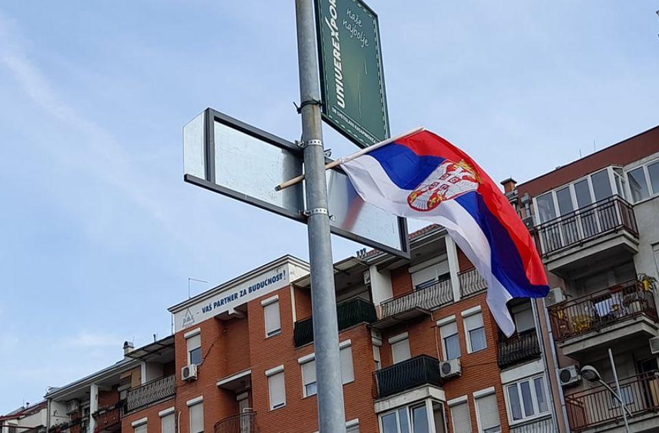 ANKETA: Da li ćete u sredu istaći zastavu Srbije?