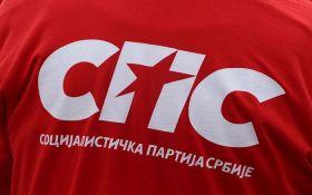 Dačić: Isključena dva člana SPS-a zbog protesta, smenjen Škundrić