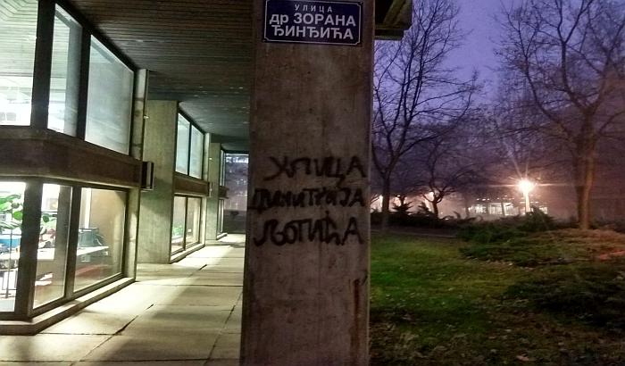 FOTO: Ljotić ispod Đinđića, ponovo fašistički grafiti na zgradi Filozofskog fakulteta