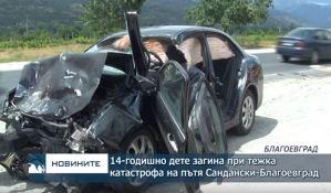 Težak udes porodice iz Srbije kod Sofije, poginuo dečak, ostali kritično